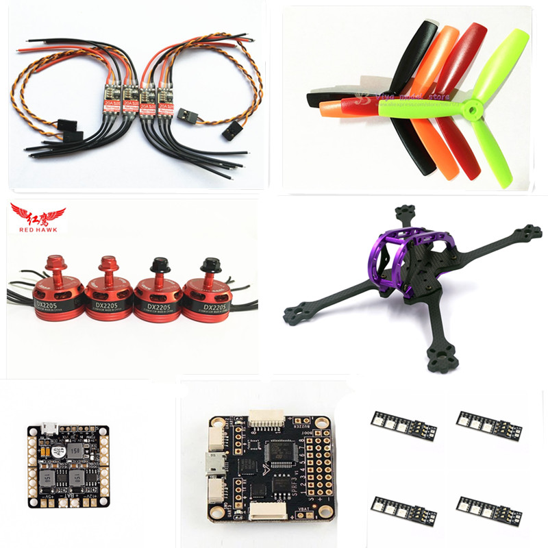 Alfa LSX5 230mm pure carbon frame kit 5mm/6mm for DIY FPV mini drone F3 ACRO +DX2205 2300KV motor + BL20A ESC + 5045 propeller qav250 zmr250 mini drone quadcopter diy pure carbon frame kit emax2204 2300kv motor emax simon k 12a esc cc3d 5045 prop