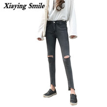 Xiaying Smile Spring Summer New Style Women High Waist Hole Jeans Female Casual Comfortable Skinny Capris Ankel-Length Pants