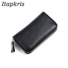 Itapkris High Quality Genuine PU Leather Key Wallet New Car Key Holder Small Coin Purses Holder Zipper Housekeeper Keyring(China)