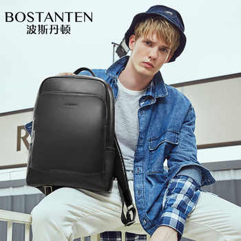 Bostanten men\'s Genuine Leather Backpack OL Travel Computer Fashion bag Waterproof Large-capacity Reduce Stress Cow Leather bags