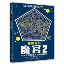 Extreme Maze Challenges to Complete and Color Book Memory Attention Potential development Coloring in chinese