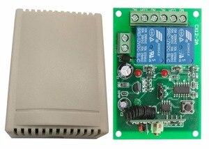 Image 2 - DC12V 24 ボルト 10A モーターリモートスイッチコントローラモータフォワード逆アップダウン壁トランスミッターマニュアルボタンリミットスイッチ