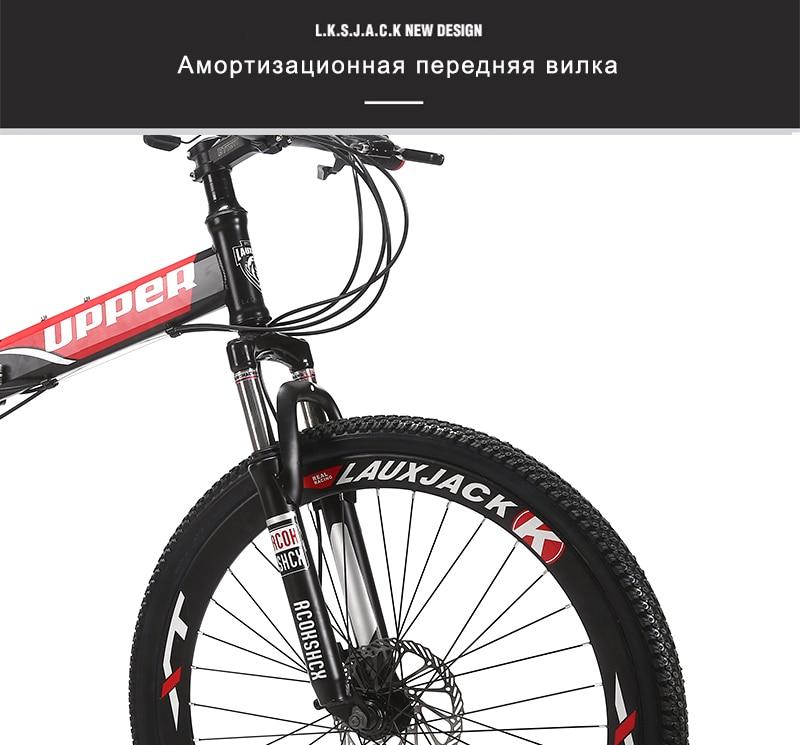 GT-UPPER Sepeda gunung sistem suspensi penuh rangka lipat baja 24 - Bersepeda - Foto 6