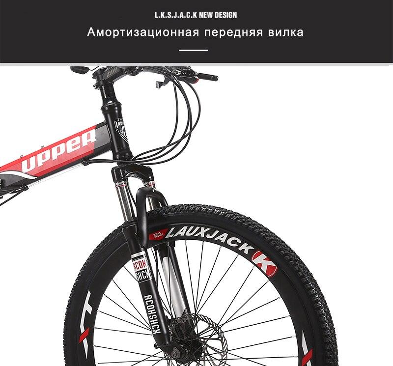 GT-UPPER Ολοκληρωμένο σύστημα ανάρτησης - Ποδηλασία - Φωτογραφία 6
