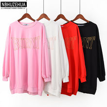 NBHUZEHUA 7G936 Women Hoodies Sweatshirts Plus Size Kawaii Bear Print BlackPink Autumn Cotton Tops Female Oversized Hoodie 5XL(China)