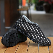 2017 Men Shoes Casual Breathable Air Mesh Flat Shoes Tenis Masculino Esportivo Basket Trainer Shoes zapatillas deportivas hombre