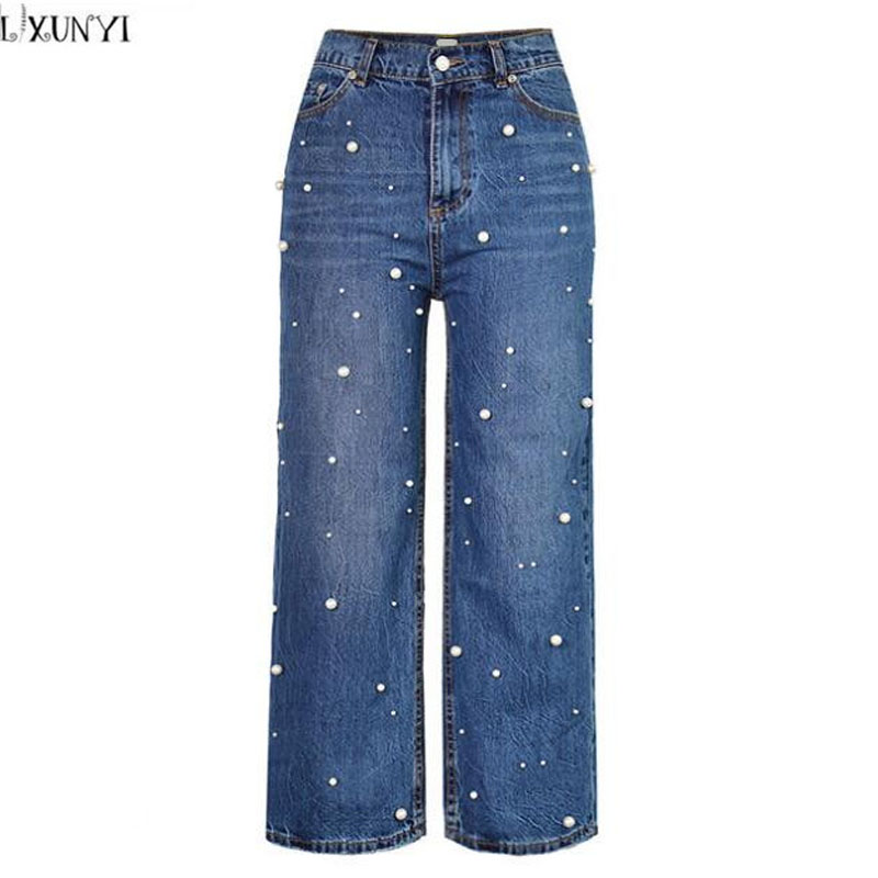 LXUNYI Wide leg jeans Pants Women Autumn New Beading High Waisted Denim Pants Casual Straight Loose jeans Woman 2017 Dark Blue women denim jeans skinny pencil pants autumn new fashion high waisted jeans scretched trousers female wide leg casual soft jeans