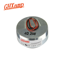 Ghxamp 4OHM 25 10w振動スピーカー飛行機共鳴スピーカー低音車マッサージdiyトラブルを1個