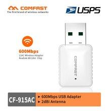 Горячая USB AC адаптер Wi-Fi 2.4 г/5.8 Г 600 м Беспроводной Dual Band 802.11ac USB Wi-Fi Dongle COMFAST Wi-Fi emmiter/приемник Wi-Fi USPS Бесплатная