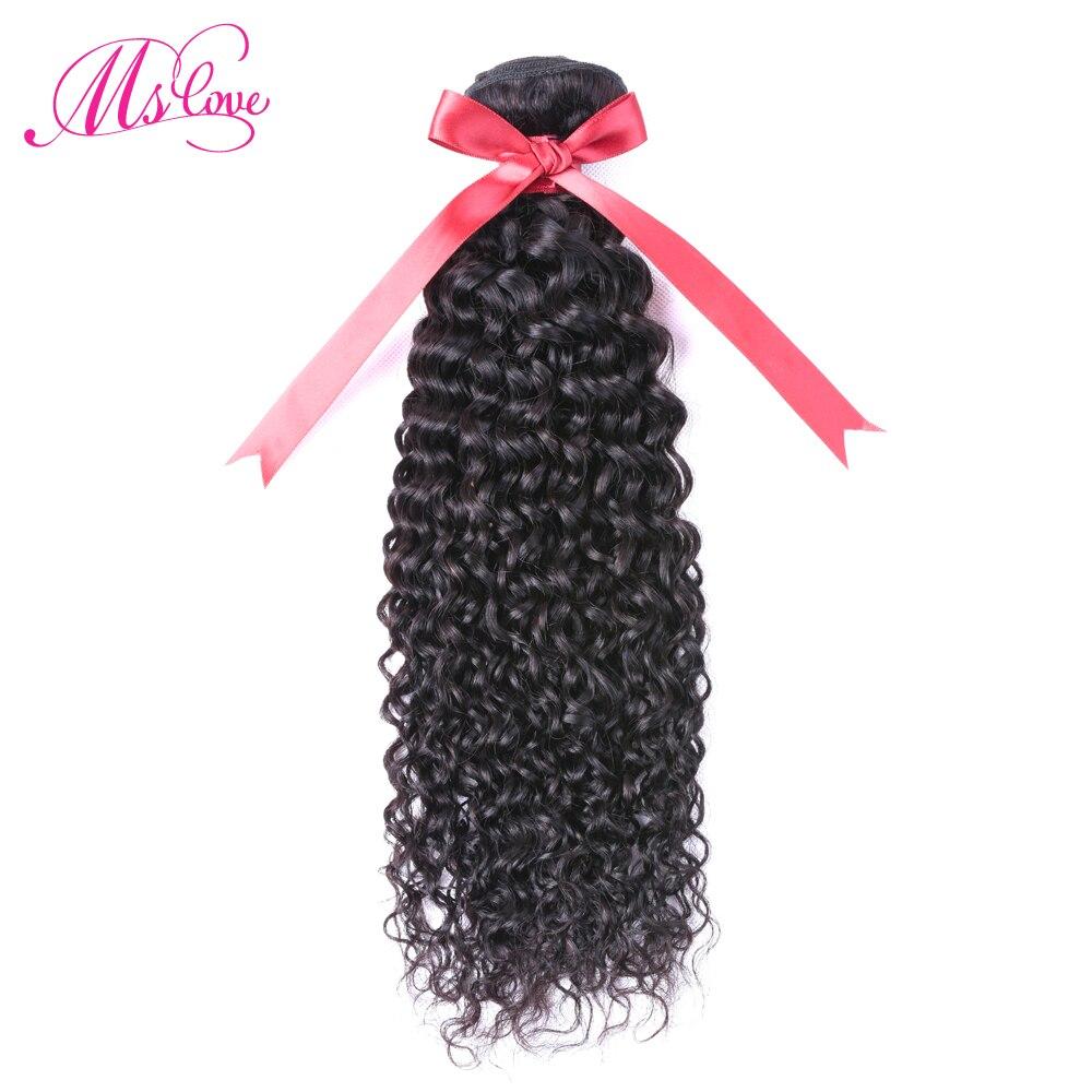 MS любовь монгольский странный вьющиеся волосы Комплект цельнокроеное платье натуральный Цвет не Реми Кинки вьющиеся человека переплетени...