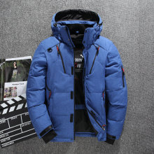 Толстое теплое зимнее пальто для мужчин с капюшоном, Повседневная Уличная мужская куртка-пуховик, парка, модная ветровка, Мужское пальто