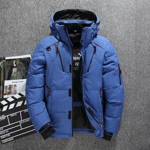 Image 1 - Di spessore Caldo Cappotto di Inverno Degli Uomini Con Cappuccio casual Man Outdoor Imbottiture Giacca Parka di Modo Giacca A Vento Cappotto Uomo