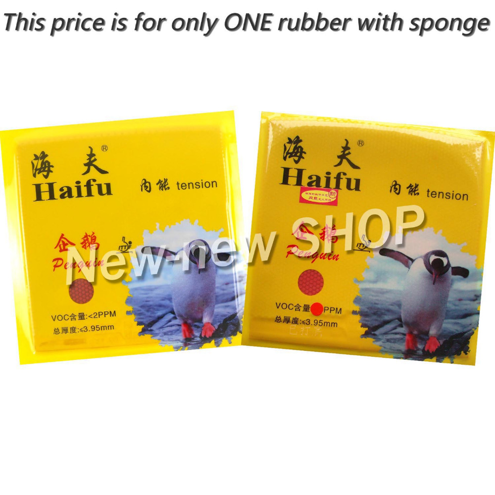 HaiFu Penguin Factory Tuned Half Long Pips Out Table Tennis PingPong Rubber with Sponge