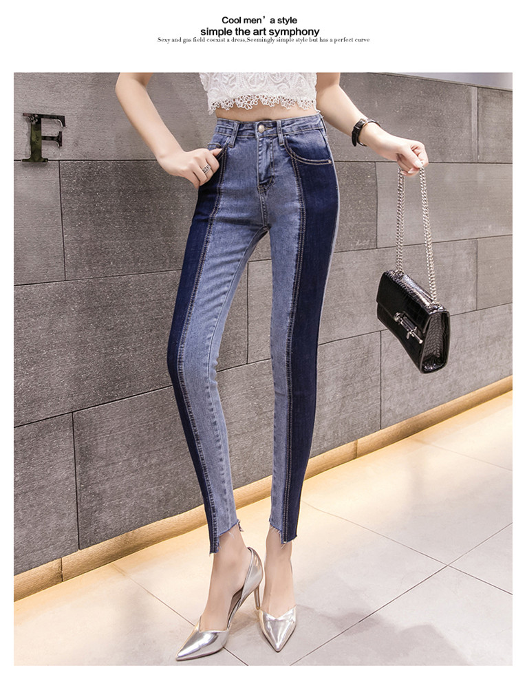 JUJULAND 2019 New Summer Fashion Tide Blue High Waist Patchwork Hit Color Woman Pencil PantsColor Blocking Jeans 846