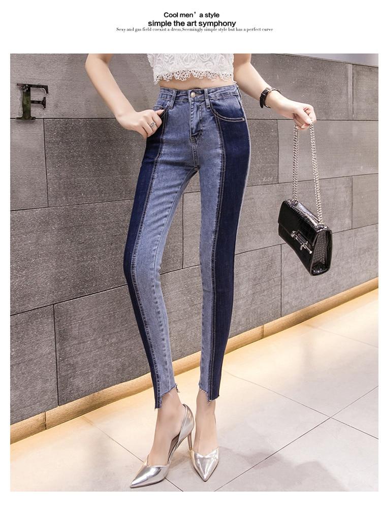 JUJULAND 2019 New Summer Fashion Tide Blue High Waist Patchwork Hit Color Woman Pencil PantsColor Blocking Jeans 846