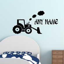 Boys Personalized Name Wall Sticker Custom Any Home Decoration Farm Excavator Cute Kids Poster Mural W537
