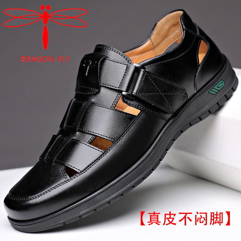 Summer new men's shoes, casual leather breathable, stylish and versatile(China)