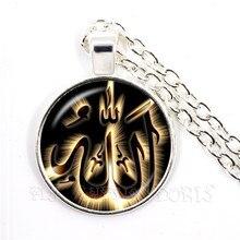 아랍어 이슬람 이슬람 하나님 알라 펜던트 목걸이 25mm 유리 돔 카보 숑 쥬얼리 친구를위한 라마단 선물