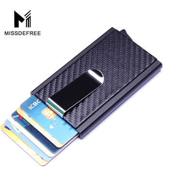 Aluminum Wallet With PU Leather Pocket ID Credit Card Holder RFID Metal Mini Slim Wallet Automatic Pop up Card Case Carbon Fiber