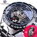 Часы forsining + браслет  набор из прозрачного серебристого стального ремешка  механические Спортивные наручные часы с скелетом  мужские Брендо...