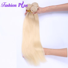 Fashion Plus Brazilian Blonde #613 Straight Remy Hair Brazilian Hair Platinum Bundles Extensions 12-26 inches 100% Human Hair(China)