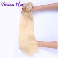 Fashion Plus Brazilian Blonde #613 Straight Hair Brazilian Hair Platinum Bundles Extensions 12 26 inches 100% Human Hair Weaving