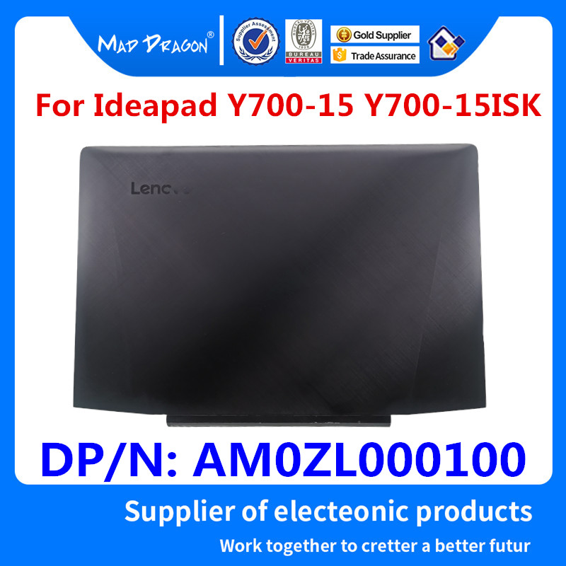 MAD DRAGON Brand laptop NEW LCD Top Cover LCD Back Cover Lid 3D Cam shell For <font><b>Lenovo</b></font> Ideapad <font><b>Y700</b></font>-15 <font><b>Y700</b></font>-15ISK AM0ZL000100 image