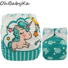 Ohbabyka Babywindelwindeln Unicornio Position Print Pocket Windel Windeln Größe verstellbar Windeln Wiederverwendbare Stoffwindel Cover