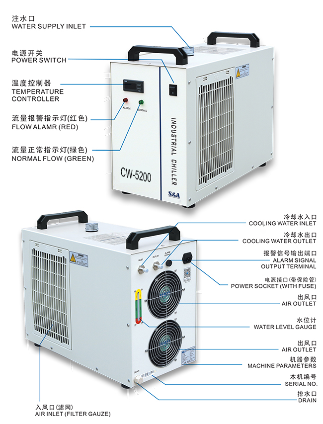 US $369 0 10% OFF|S&A CW5200 CW5202 industrial water cool chiller for laser  machine cooling 150W laser tube device-in Woodworking Machinery Parts from