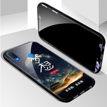 Tempered Glass Case for Huawei Nova 3i Nova3i Full Cover + Screen Protection Film