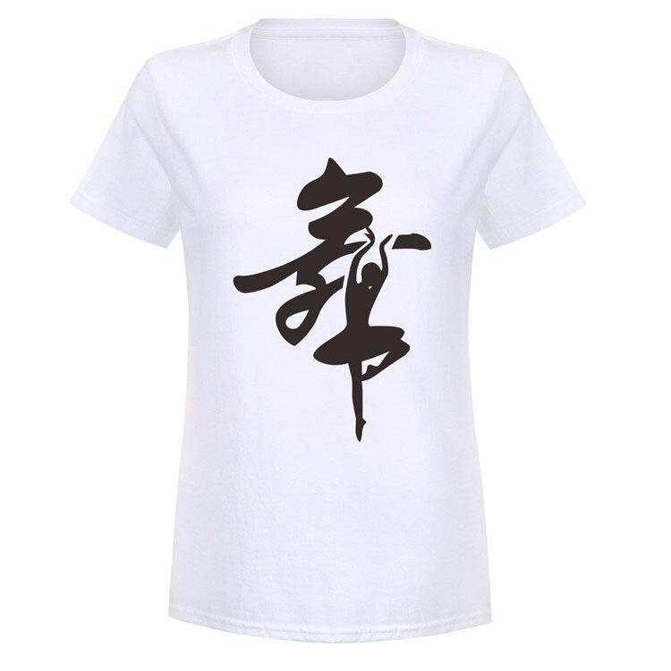 Summer Ballet T Shirt Street Dance Women T-shirt New Printed Chinese Word Short Sleeve Cotton Women T Shirts Female Tops