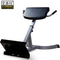 Roman chair multi functional folding waist exercise fitness chair dumbbell stool goat chair fitness equipment