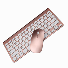 Hot Ultra Slim Thin Design 2 4GHz Wireless Keyboard With Cover With Mouse Mice Kit for