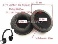 7a89aad0d02 Linhuipad MDR V150 headphone Leather Ear Earpads Cushions,70mm diameter, 4  pcs /lot