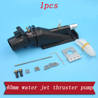 1pcs 40mm Water Thruster High speed Motor Pump Injector Jet Sprayer with 5/4mm Coupling 3 blade Propeller for RC Boats
