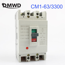 buy molded case circuit breakers and get free shipping on aliexpress com rh aliexpress com