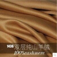100% чистый кашемир, двусторонняя высококачественная ткань, сравнимая с 1436 уровнем хороших товаров! Желтый 740 грамм на метр