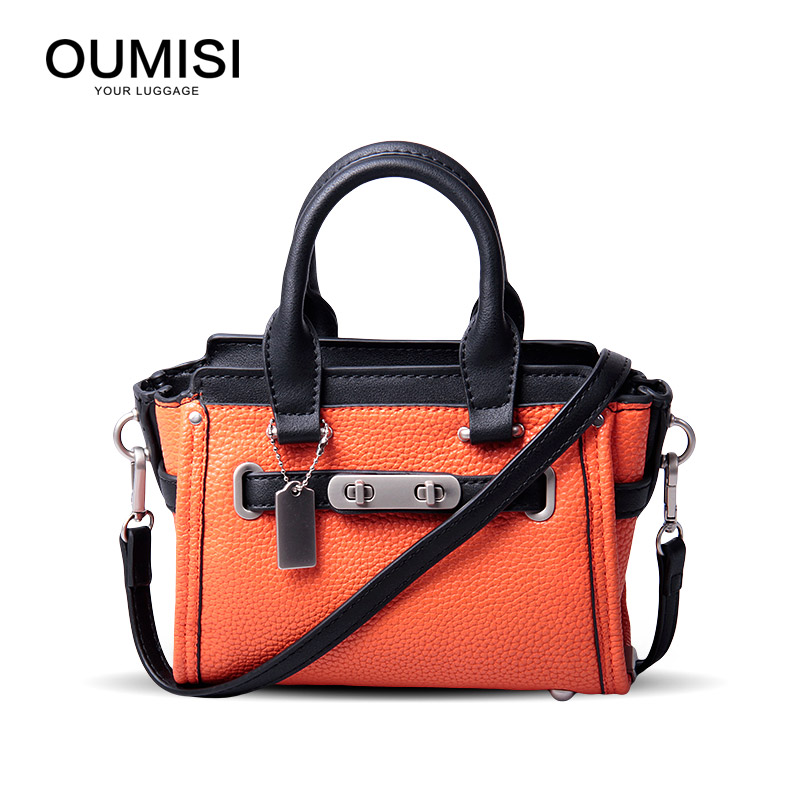 OUMISI Women Small Bag 2017 Summer New Girls PU Leather Messenger Bags Lady Circular Mini Chain