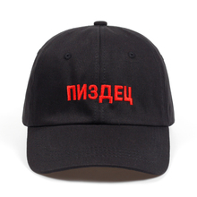 new High Quality Brand Russian Letter Snapback Cap Cotton Baseball