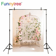 Funnytree fundo para estúdio de fotografia gaiola de ferro flor doce princesa vestido de casamento pano de fundo fotográfico profissional photocall
