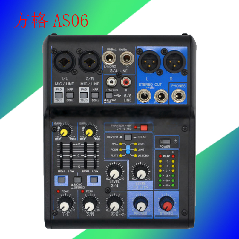 Portable live audio console, microphone 6 comes with sound card карта видеозахвата avermedia live gamer portable