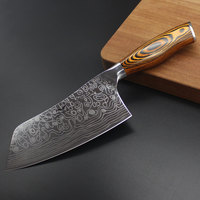 7 inch Chinese Pro Cleaver German Steel Chefs Knife High Carbon Kitchen Cooking Knife Pakkawood Handle Laser Damascus Pattern