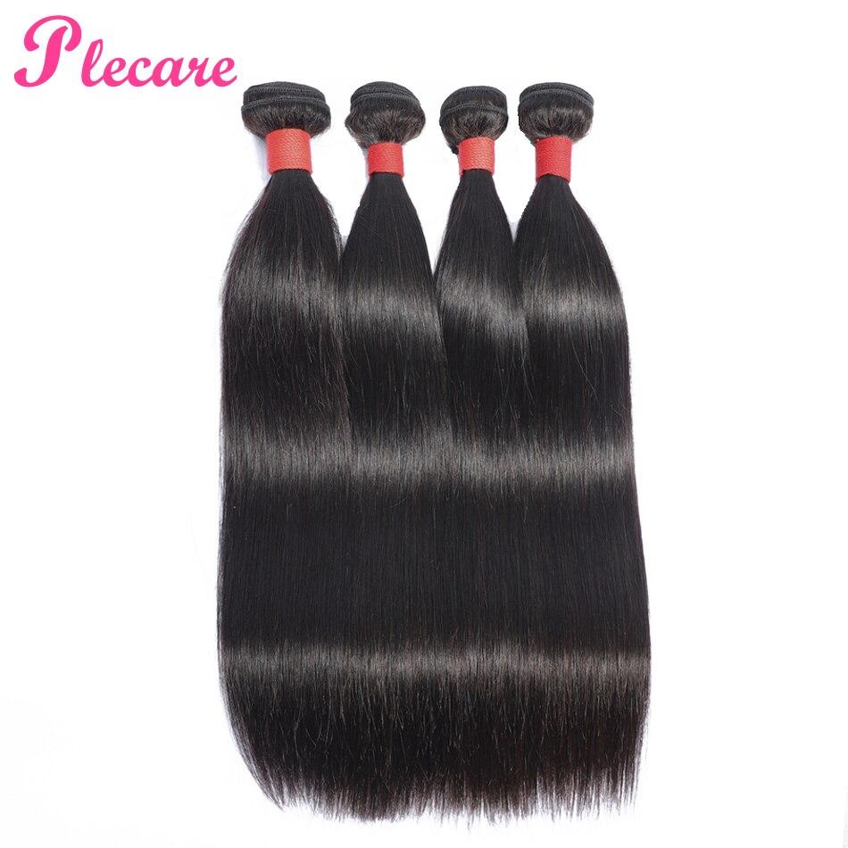 Plecare Brazilian Straight Hair Weave 3 4 Bundles 100 Human Hair Extensions Natural Color 8 26