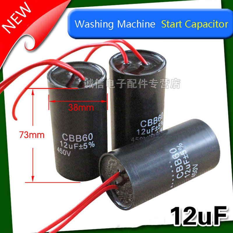 1Pcs High Quality 12uF Washing Machine Capacitor Starting Capacitor Washing Machine Spares 50uf hot tub pump capacitor for whirpool lx lp300 washing machine capacitor cbb60 60uf start capacitor water pump motor