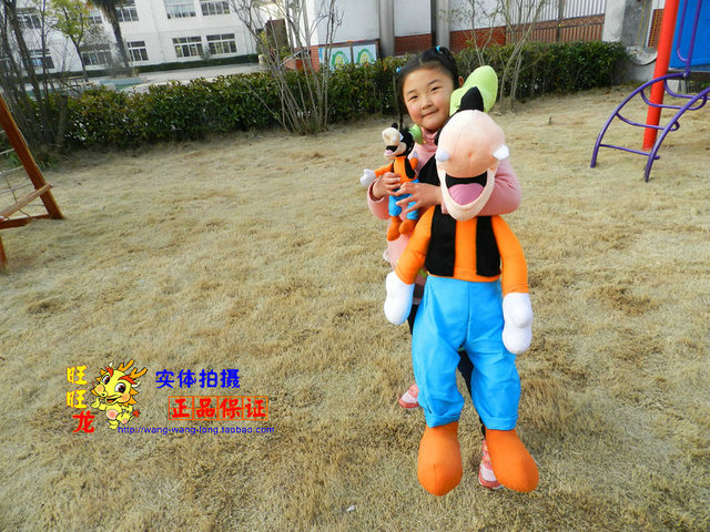 Movies & TV plush 100cm goofy dog plush toy doll birthday gift s7819