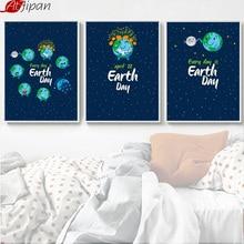 Atfipan 액자의 HD 인쇄 지구의 일 행성 북유럽 캔버스 회화 만화 우주 풍경 벽 예술 사진 어린이 방 장식