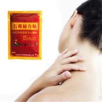 MIYUELENI 1Pcs Forest Scorpion Venom Magnetotherapy Headache Stop Pain Essential Oil Patches Essential Oil