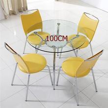 Современное простое закаленное стекло. Стол для переговоров и комбинация стульев