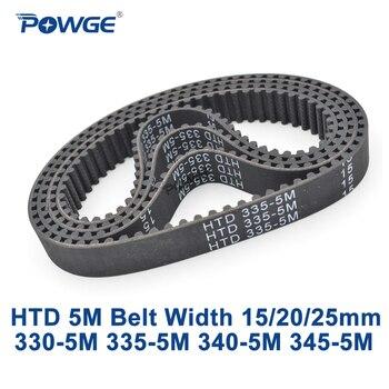 POWGE HTD 5M Timing belt C=330/335/340/345 width 15/20/25mm Teeth 66 67 68 69 HTD5M synchronous Belt 330-5M 335-5M 340-5M 345-5M
