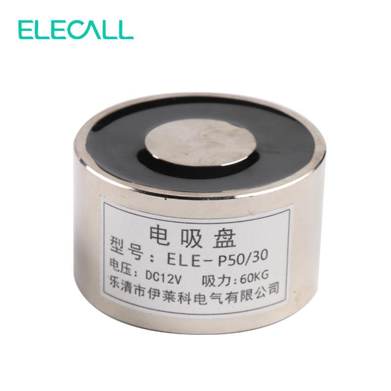 Hot ELE-P50/30 12V DC Electric Lifting Magnet Holding Electromagnet Lift 11W 60Kg Solenoid 24v 40kg 88lb 49mm holding electromagnet lift solenoid x 1